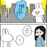 No.4 南寧は田舎じゃない