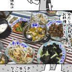 No.9 中国男子の尽くし力