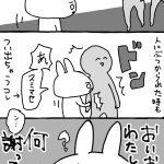 突然のことが起きるととっさに謝っちゃうタイプの日本人