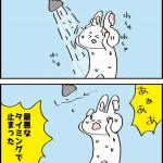 No.7 水が出なくても逞しく生きる