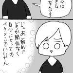 もっと惚気ていいんやで日本人