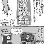 アジアで喜ばれる日本のおみやげの選び方