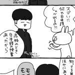 アジアの若者、漫画やアニメで変な日本語覚えがち