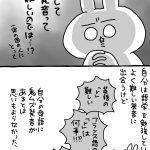 日本語の「つ」が教えてくれたこと